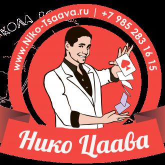 Логотип Иллюзиониста Фокусника